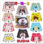 กางเกงก้นบาน Busha 10 colors