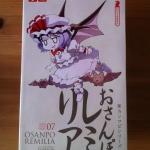 Touhou Soft Vinyl Series 07 Osanpo Remilia by Toranoana