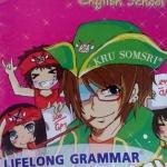 หนังสือครูสมศรี Lifelong Grammar Gold 3