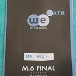 ►We Brain◄ MA FR07 หนังสือกวดวิชา คณิตศาสตร์ ม.6 ติว Final แคลคูลัส เน้นทำแนวข้อสอบเพื่อติวสอบปลายภาค มีจดบ้าง จดละเอียด หนังสือบางไม่หนา