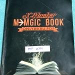 ►สังคมครูป๊อป◄ POP A371 คอร์ส X-Hacker Memgic Book หนังสือเรียนวิชาสังคม มีเทคนิคเด็ดๆ Trick & Tip เยอะมาก,มีเทคนิคการตัด Choice + เทคนิคเห็น Choice ปุ๊บแล้วตอบเลย จดครบเกือบทั้งเล่ม จดละเอียดมาก พิมพ์สีสวยงามทั้งเล่ม กระดาษอาร์ทมันอย่างดี ครูป๊อปออกแบบหน