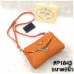 กระเป๋าสะพายข้าง Prada มาใหม่งานสวยน่ารัก ขนาด 9 นิ้ว ราคา 750 บาท สีส้ม