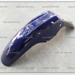 บังโคลนหน้า JR120 สีม่วงน้ำเงินเมท/ดำด้าน