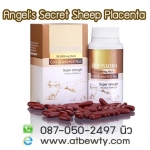 ศูนย์จำหน่าย Angel's Secret Sheep Placenta 38000 mg. CoQ10 & ACE Plus