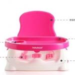 เก้าอี้นั่งทานข้าวเด็ก Babyhood สีชมพู