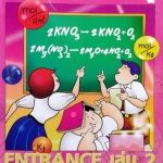 หนังสือกวดวิชาเคมีอ.อุ๊ คอร์ส Entrance เล่ม 2 ปี 2556 พร้อมเฉลย