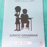 ►ครูพี่แนน Enconcept◄ ENG 8277 อังกฤษ ม.ต้น Junior Grammar Book and Exercises สรุปแกรมม่าภาษาอังกฤษระดับชั้น ม.ต้น จดครบทั้งเล่ม จดละเอียดด้วยดินสอและปากกา มีกฎเหล็ก + เทคนิคลัดการจำแกรมม่าหลายข้อ เล่มหนาใหญ่