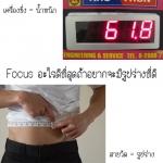 มาลดน้ำหนักด้วยการกินกันเถอะ