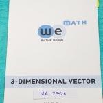 ►วีเบรน◄ MA 2706 คณิตศาสตร์ ม.5 เวกเตอร์สามมิติ มีสรุปสูตร และโจทย์แบบฝึกหัด จดครบเกือบทั้งเล่ม จดละเอียด ด้านหลังมีเฉลยของอาจารย์ครบทุกข้อ มีแสดงวิธีทำอย่างละเอียด หนังสือจดโดยน้องที่ติดมหาวิทยาลัยธรรมศาสตร์