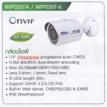 WIP026T-6
