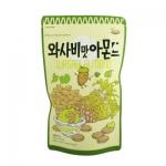 Pre Order / wasabi flavored almonds 210g