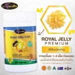 AuswellLife Royal Jelly 2180 mg.10-HDA 6% ออสเวลไลฟ์ รอยัล เจลลี่ นมผึ้งคุณภาพสูง 6% เกรดพรีเมี่ยม นำเข้าจากออสเตรเลีย