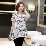 เสื้อผ้าฝ้ายพิมพ์ลายแขนสั้นไซส์ใหญ่สไตล์เกาหลี สีขาว/สีดำ (1XL,2XL,3XL,4XL)