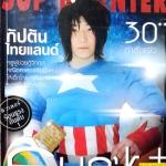 หนังสือกวดวิชาพี่ Sup'k คณิตศาสตร์ ม.4 เทอม 2