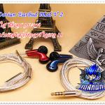 Dorian Earbud Mod V.2 Smalltalk (RED BLUE)