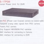 DS-1TP08I