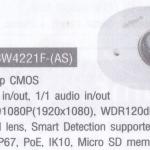 IPC-HDBW4221F-(AS)