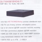 DS-7104 08 16HGHI-F1