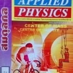 Applied Physics : Basic สมดุลกล