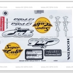 สติ๊กเกอร์ DREAM SUPER CUB ปี 2014 รุ่น 1 ติดรถสีเหลือง