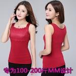 เสื้อกล้าม เสื้อชั้นใน ผ้ากำมะหยี่ สีดำ/สีม่วง/สีแดง (XL,2XL,3XL,4XL)