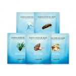 Preorder Skinfood Marine Food Gel Mask 마린 푸드 겔 마스크, 진주 2,500won
