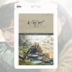 Pre Order / Drama O.S.T - Remembrance / War of the Son O.S.T (Kino Album))