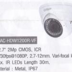 HAC-HDW1200R-VF