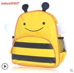กระเป๋าเป้ zoo pack (ผึ้ง)