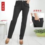 กางเกงขายาวไซส์ใหญ่ กระเป๋าหน้า-หลัง สีดำ/สีเทา (XL,2XL,3XL,4XL)