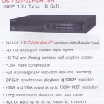 DS-7324 32HGHI-SH