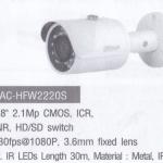 HAC-HFW2220S