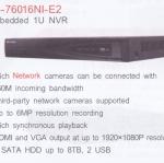 DS-7601NI-E2