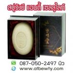 สบู่วังบี แอนตี้ เซลลูไลท์ โซฟ Wang Bee Anti Cellulite Soap พร้อมสครับผิวกาย ตัวไม่แห้ง ฟองเยอะ