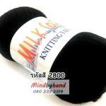 ไหมพรม Milk Soly4ply สีพื้น รหัสสี 2800 สีดำ