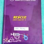 ►พี่โอ๋โอพลัส◄ MA 9071 คอร์ส Rescue (กสพท.+ตะลุย PAT 1) จดละเอียด แสดงวิธีทำละเอียดในบางหน้า จดด้วยดินสอ มีจด TIps เทคนิคการทำโจทย์เพิ่มหลายสูตร ในหนังสือยังมี Trick เทคนิคลัด สูตรลัด #สูตรหากินจากพี่โอ๋ และการทำโจทย์อย่างเป็น Step ด้านหลังมีเฉลย