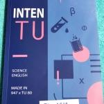 ►สอบเข้าม.4◄ TU A303 IntenTU หนังสือรวมโจทย์วิชาวิทยาศาสตร์ ครบทุกสาขาวิชา ทั้งเคมี ฟิสิกส์ ชีวะ วิทย์กายภาพและวิชาภาษาอังกฤษ เพื่อเตรียมตัวสอบเข้า ม.4 จัดทำโดยรุ่นพี่ ร.ร.เตรียมอุดมศึกษา หนังสือใหม่เอี่ยม ไม่มีรอยเขียน มีโจทย์รวมทั้งหมด 5 ชุด รวม 500 ข้อ