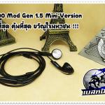 3800 Mod Gen 1.5 Mini Version (Small Talk)