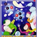 หนังสือกวดวิชาเคมีอ.อุ๊ คอร์ส Entrance เล่ม 5 ปี 2556 พร้อมเฉลย