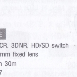 HAC-HDBW2120E