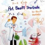 Art Beam Shortnote หมอพิชญ์