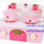Little Strawberry Kitchen