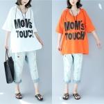 เสื้อยืดไซส์ใหญ่พิเศษ สีขาว/สีส้ม หน้าอกสกรีนลายMoM'S TOUCH มีฮู้ด
