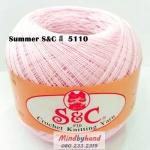 ด้ายถัก Summer S&C สีพื้น รหัส 5110