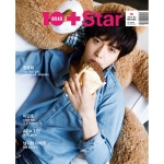 Pre Order / นิตยสารเกาหลี 10+Star 2015.03 ปก CNBlue - Jung Yong Hwa