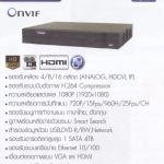 WVR023-S3
