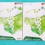 ►Ondemand◄ DOC 713N หนังสือความถนัดแพทย์เล่มใหม่ล่าสุด ปี 2560 + ไฟล์เฉลยละเอียดบางข้อ ครบเซ็ท 2 เล่ม มีครบทุก Part ครอบคลุมทุกเนื้อหาที่ต้องใช้สอบเข้าแพทย์ มีอัพเดทเนื้อหาใหม่ล่าสุด เล่ม 1 จดครบเกือบทั้งเล่ม มีจดเทคนิคลัด + หลักการทำข้อสอบเพิ่มเติม เล่ม
