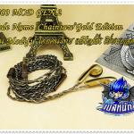 "3800 MOD GEN.2 Code Name ""Chainsaw"" (Smalltalk) Gold Edition"