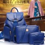 **พรีออเดอร์ กระเป๋าเป้ 1 ชุด มี 3 ใบ ผลิตจากหนัง PU ดูดีมาก อะไหล่ทอง พร้อมสายสะพายยาว ปรับเปลี่ยนใช้ได้ตามโอกาส * สีน้ำเงิน