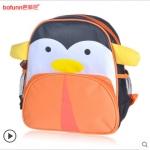 กระเป๋าเป้ zoo pack ยี่ห้อ bafunn ลายเพนกวิน